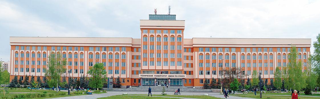 Гомельский государственный технический университет им. П.О.Сухого 4 апреля 2015 года проводит «День открытых дверей»